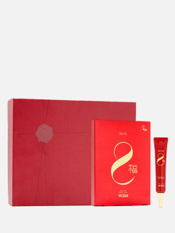 Cosmetic Care Set Yadah