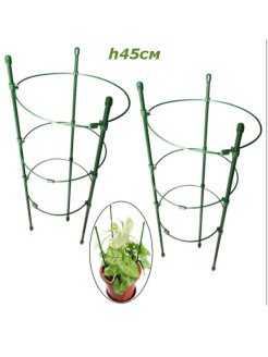 Garden holder SABURG