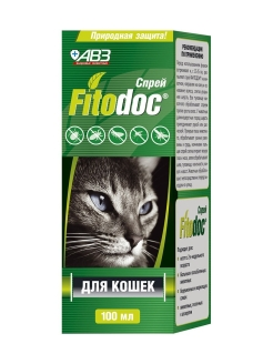 Flea and tick remedy, spray АВЗ