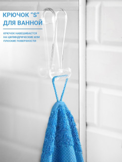 Bathroom hook 01-Home
