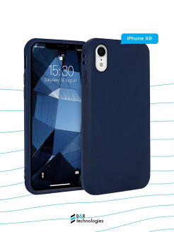 Case for phone B&R Technologies