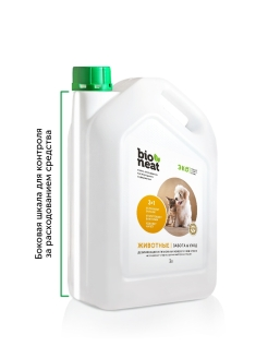Cleaning agent for animals, 3000 ml Probioneat