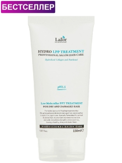 Cosmetic mask Lador