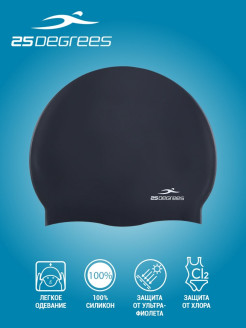 Swimming cap, silicone 25DEGREES