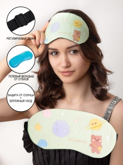 Sleep mask Kameo-bis