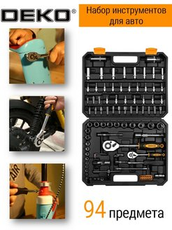 Set of tools, 94 pcs. DEKO