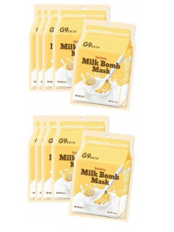 Cosmetic fabric mask, 10 pieces. G9SKIN