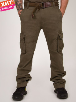 Trousers Armed Forces