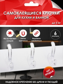 Wall hook Jaara