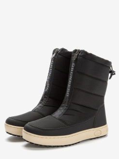 Padded boots GRUNBERG