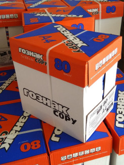 Office equipment paper Гознак