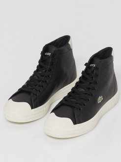 Canvas sneakers Lacoste