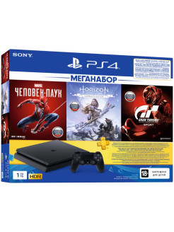 Game console, 1 TB, Playstation 4, Playstation PlayStation