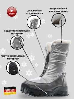 Padded boots ROMIKA