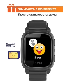 Smart watches, KidPhone 2 ELARI