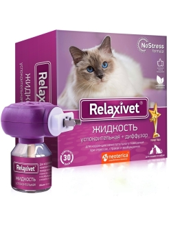 Suspension for animals, 120 g Relaxivet