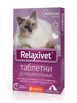 Tablets for animals Relaxivet