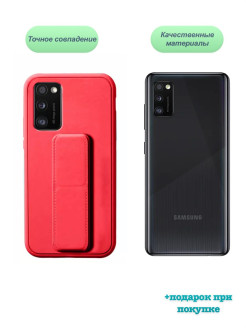 Case for phone, Samsung Galaxy A41 T&I SHOP