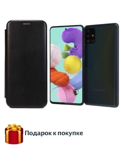 Case for phone, Samsung Galaxy A51 T&I SHOP