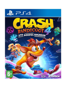 Disk with games Activision