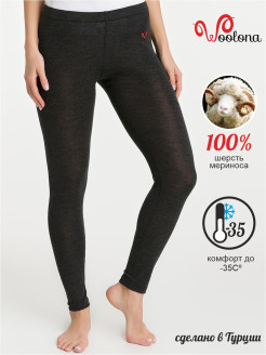 Leggings WOOLONA