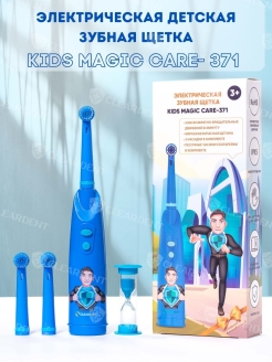 Electric Toothbrush TERRA MED