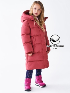 Down jacket Baon