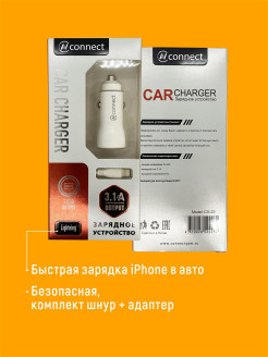 Car charger I-Revive