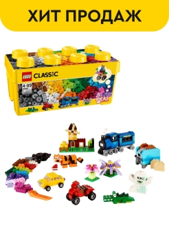 Constructor of LEGO Classic 10696 Set for creativity of Average size LEGO