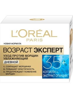 Cream, 50 ml L'Oreal Paris