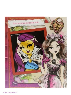 "Набор-аппликация из фольги ""Ever After High"" Centrum"