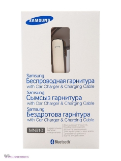 Гарнитура Bluetooth MN910 Samsung