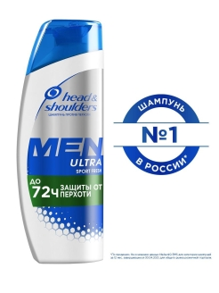 Шампунь против перхоти Sports Fresh 400 мл. HEAD & SHOULDERS