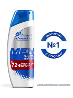 Шампунь против перхоти Old Spice 200 мл. HEAD & SHOULDERS