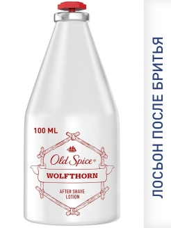 "Лосьон после бритья ""Wolfthorn"" OLD SPICE"