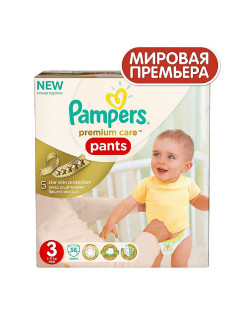 Трусики Pampers Premium Care 6-11 кг, 3 размер, 56 шт Pampers