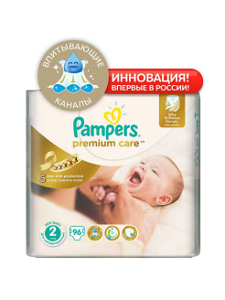 Подгузники Pampers Premium Care, 3-6 кг, 96 шт. Pampers
