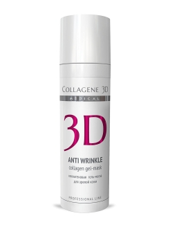 ГЕЛЬ ПРОФ Anti Wrinkle 30 мл Medical Collagene 3D