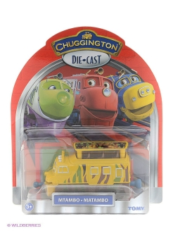 Паровозик Мтамбо Chuggington