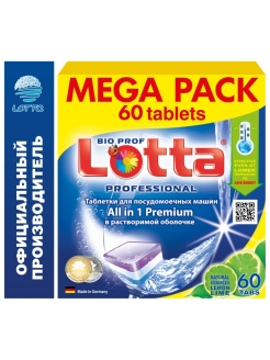"Таблетки для ПММ ""LOTTA"" All in1 MEGA PACK раствор.оболочка 60 шт. LOTTA"