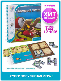 Board game BONDIBON