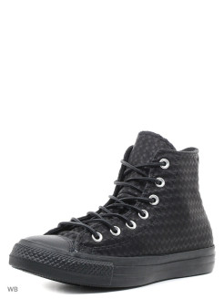 Кеды Chuck Taylor All Star Craft Leather Converse