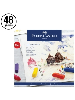 Crayon Faber-Castell
