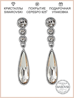 Серьги Josephine jour rhodium Crystal with Crystals from Swarovski(R) Mademoiselle Jolie Paris