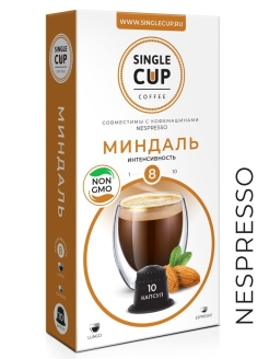 Кофе Миндаль Single Cup Coffee