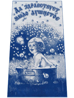 Bath towels Авангард