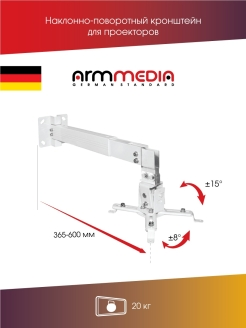Bracket for the projector ARMMEDIA