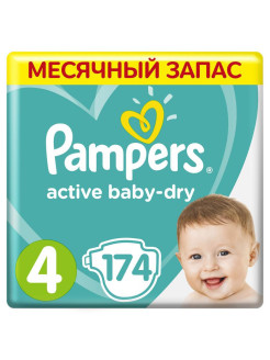Подгузники Pampers Active Baby-Dry 8-14 кг, 4 размер, 174 шт. Pampers