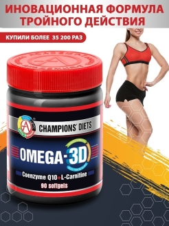 Omega-3d (90 softgels) Академия-Т