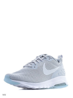 Кроссовки WMNS NIKE AIR MAX MOTION LW Nike